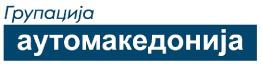 Grupacija Auto Makedonija